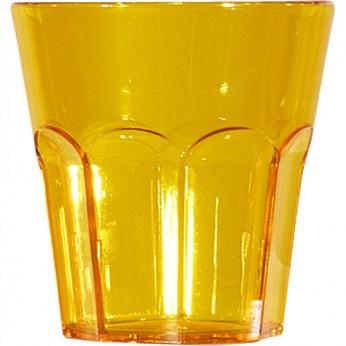 1 petit verre jaune à facettes