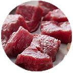 Viande bovine pièce à fondue (250g)